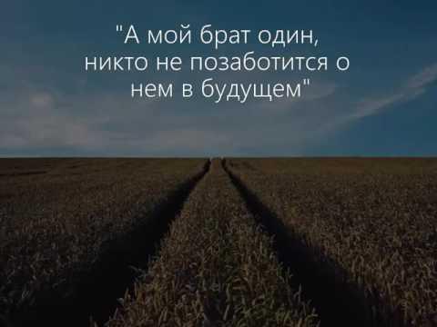 Афоризм человек создан для счастья