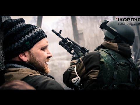 9 русских десантников ополченцев попали в плен на украине 7 остались в живых