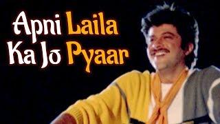 Apni Laila Ka Jo (HD) - Mohabbat 1985 Song - Anil Kapoor