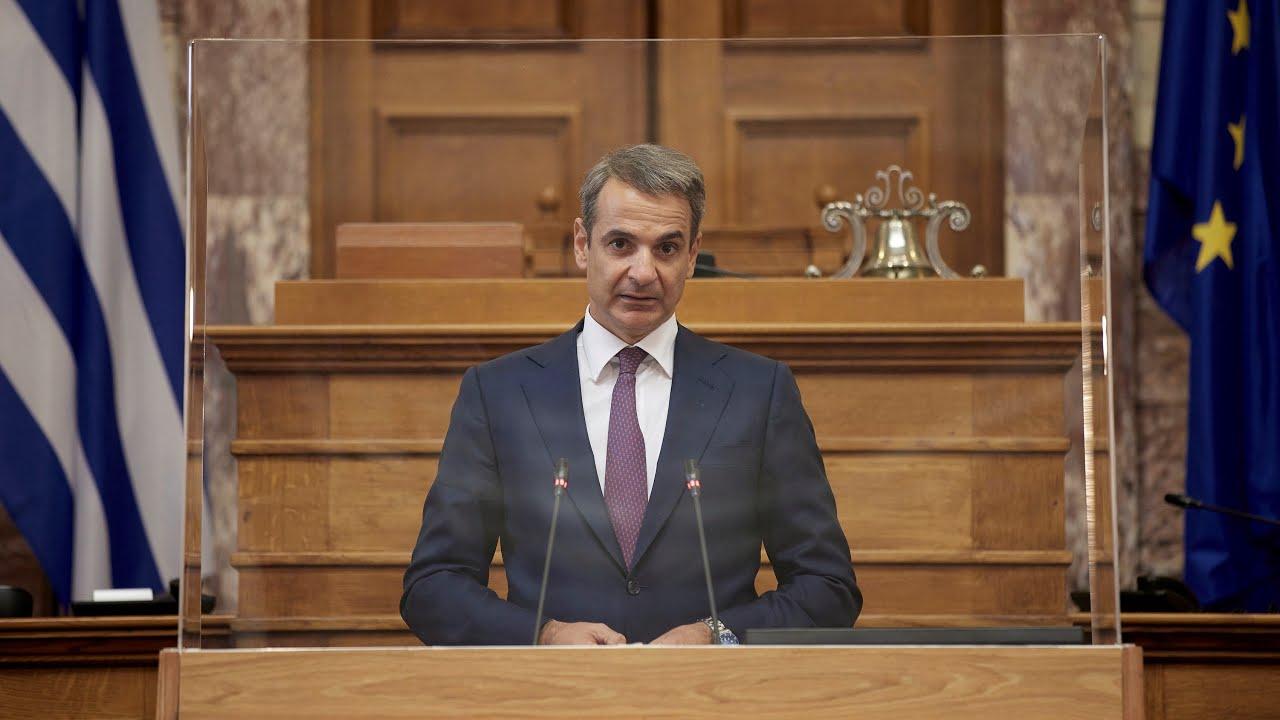 Ομιλία του Πρωθυπουργού Κυριάκου Μητσοτάκη στην εναρκτήρια εκδήλωση του forum «Η Ελλάδα το 2040»