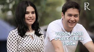 Vijdon azobi (o'zbek serial) | Виждон азоби (узбек сериал) 1-qism
