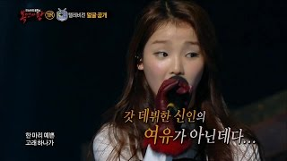 【TVPP】SeungHee(OH MY GIRL) - Whale Hunting, 승희(오마이걸) – 고래사냥 @King Of Masked Singer