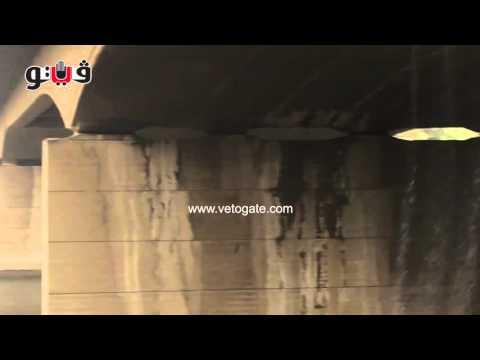 بالفيديو والصور.. شلالات كوبري «6 أكتوبر» بعد سقوط الأمطار