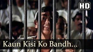 Kaun Kisiko Bandh Saka | Amitabh Bachchan | Kaalia | RD