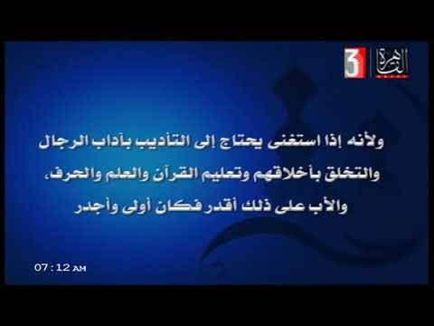 فقه حنفي للثانوية الأزهرية ( مدة الحضانة ) أ عماد فتحي 03-05-2019