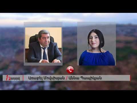 Առաքել Մովսիսյանը 2 միլիոն դոլարի վարկ ունի. շուկան վաճառում է