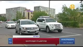 Астанада жаяу жүргіншілердің кесірінен жол апаты көбейген