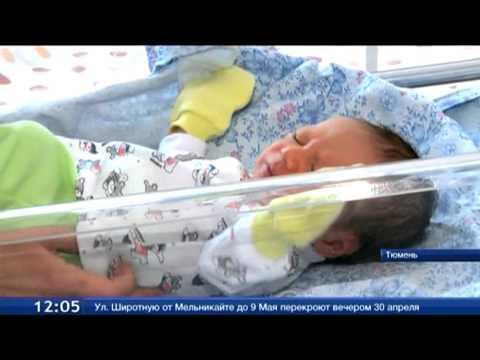 40 000 тюменских семей имеют право на выплаты из материнского капитала