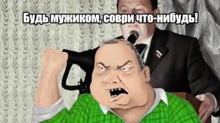 Наука в Куйбышеве: запущен андронный коллайдер (ГВБ 03)