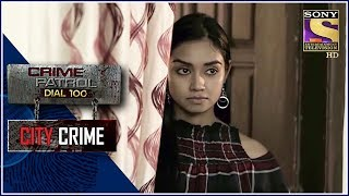 City Crime | Crime Patrol | लालच | Uttar Pradesh