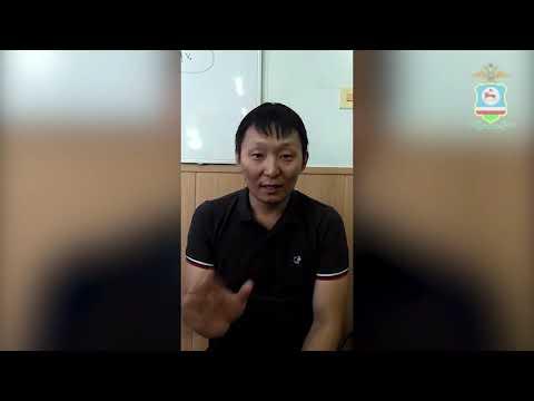 Не смогли обмануть: Житель Якутска не поверил мошенникам и сохранил свои деньги