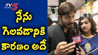 Kaushal Face To Face On Bigg Boss 2 Victory | #KaushalArmy | TV5 News