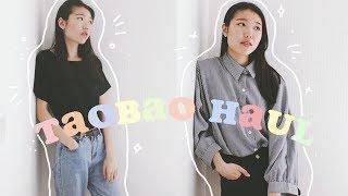 淘寶|TAOBAO HAUL 家居裝飾 衣物 飾物 鞋AND MORE