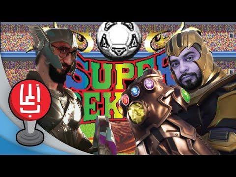 المباراة النهائية: في أحد يقدر يوقف اكتساح أحمد الأحمري!!؟؟ ⚽️⚽️ Super Sidekicks Final