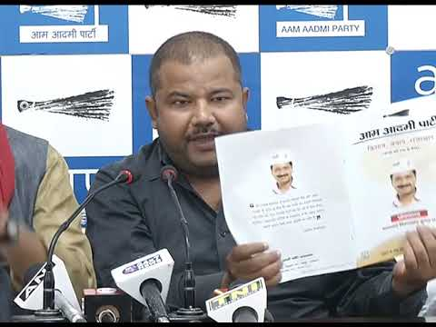 AAP Press Brief on Old Pension Scheme For Rajasthan Election