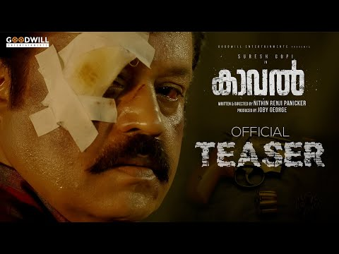 Kaaval Official Teaser | Suresh Gopi | Nithin Renji Panicker | Goodwill Entertainments | Joby George HD Mp4 3GP Video and MP3