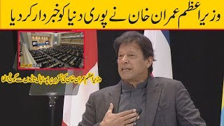 I urge the world to look into the crisis in India | PM Imran speech | Global Refugee Forum