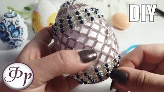 Secrets of the creation of the Easter egg from beads and beads