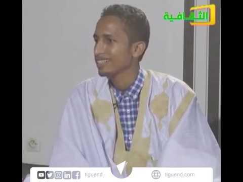 بالفيديو.. طلعة الشاب سيدي أحمد للشيخ الحاج المشري