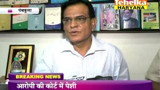 haryana police commissioner rajbeer deshwal ki rahguzar par sahityik charcha.. on a1tehelka haryana