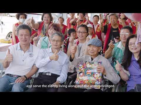 2019 Corporate Sustainable Development Video