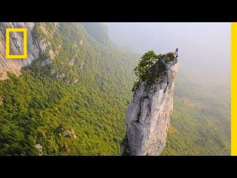 Небесные врата на горе Тяньмэнь в Китае — фото и видео