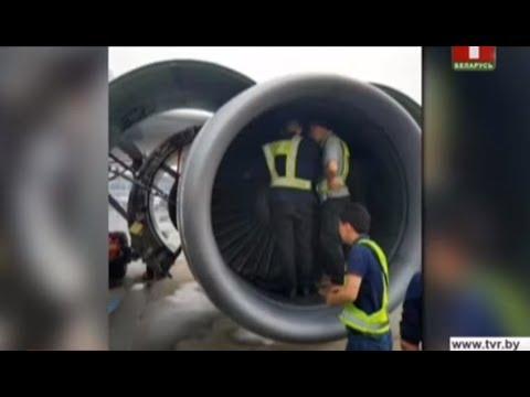 Странная примета задержала вылет самолета в Китае