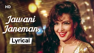 Jawani Janeman With Lyrics | Namak Halaal(1982)| Parveen