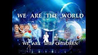 DIMASH / Kazakhstan children /Казахстанские дети - WE ARE THE WORLD