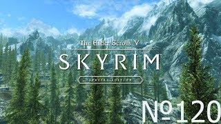 Skyrim SE Легенда - 120. Пещера Мерцающий Туман.Башня Кредлстоун.Становимся главой гильдии воров.