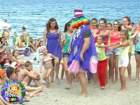 Праздник Нептуна в лагере Вместе танцевальная смена