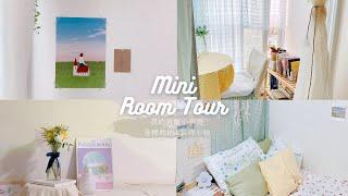 [미니 룸 투어] 드디어 한국 서울에서 내 작은 스위트 룸을 소개합니다!  방 수납 및 꾸미기 팁 공유