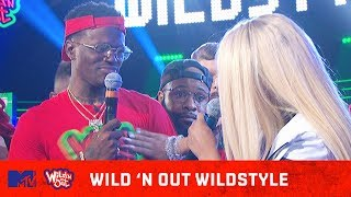 DC Young Fly Gets Put on Blast (ft. Goodie Mob) 😂 | Wild