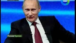 Неудобные вопросы Путину. Эфир 6.03.2011