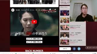 mqdefault - ドラマ「ストロベリーナイトサーガ」第7話レビュー