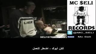 Eminem   Mockingbird مترجم عربي
