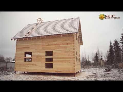 Отзыв Игоря о работе компании «Центр домостроения» г. Сыктывкар