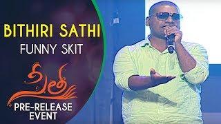gratis download video - Bithiri Sathi Funny Skit Sita Movie Pre Release Event | Teja | Srinivas Bellamkonda, Kajal Aggarwal