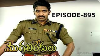 Episode 895 | 24-07-2019 | MogaliRekulu Telugu Daily Serial | Srikanth Entertainments | Loud Speaker