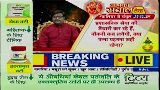 Kismat Connection | Shailendra Pandey | Daily Horoscope | October 18th 2020 | 2.00pm