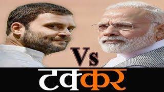 राहुल गांधी बोले वाड्रा के अलावा राफेल की भी जांच कराओ, प्रधानमंत्री को फिर कहा चोर
