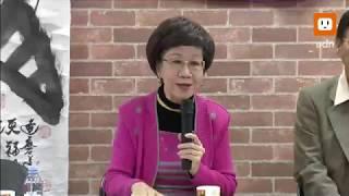 1105呂秀蓮記者會 公布連署「受干擾」過程