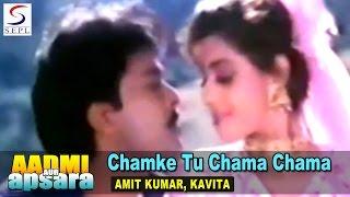 Chamke Tu Chama Chama  Amit Kumar Kavita Krishnamurthy  Aadmi Aur Apsara  Chiranjeevi Sridevi
