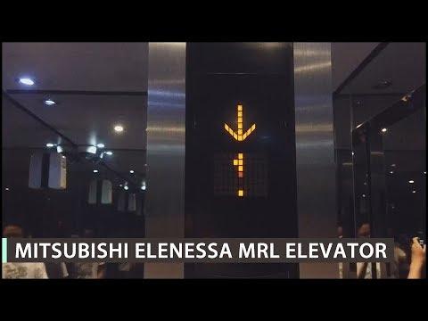Mitsubishi Elenessa MRL Traction Elevator (Lift) @ BCA KCU Alam Sutera