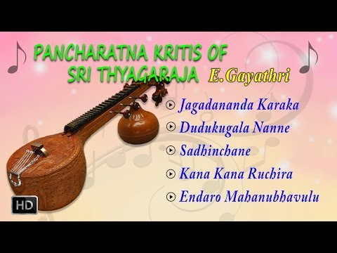 Veena E. Gayathri - Pancharatna Kritis of Sri Thygaraja - Carnatic Instrumental - Jukebox