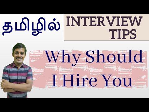 mp4 Hiring Tamil Meaning, download Hiring Tamil Meaning video klip Hiring Tamil Meaning