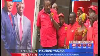 Mbiu ya KTN: Kalonzo Musyoka akashifiwa