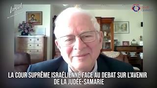 IMO#87 - La Cour suprême israélienne se mêle du débat sur la souveraineté en Judée-Samarie