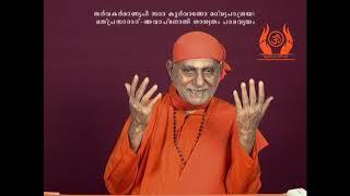 Muktisudhakaram - Bhagavadgeeta Part 645 -  Swami Bhoomananda Tirtha