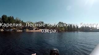 Снять жилье в карелии для рыбалки